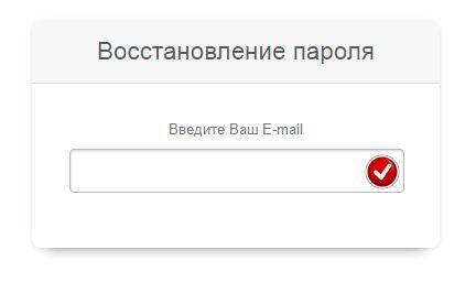 Восстановление пароля в электронный дневник школа № 24 г. Саранск
