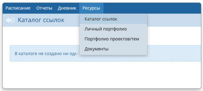 Ресурсы на sgo71 ru