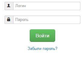 Вход в электронный дневник Томск