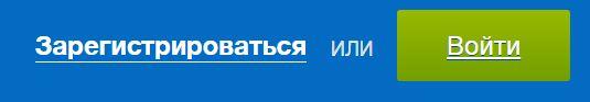 Вход и регистрация на ЗПГ Мос ру
