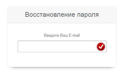 Восстановление пароля для входа в электронный дневник 11 школа Саранск