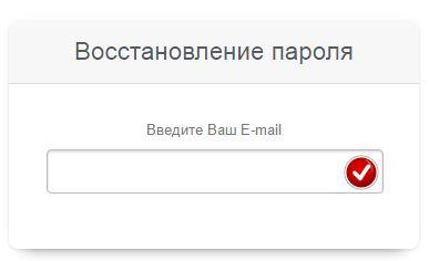 Восстановление пароля для входа в электронный дневник 35 школа Саранск