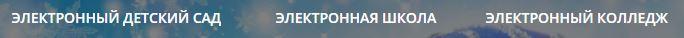 Вкладки на сайте ciur ru