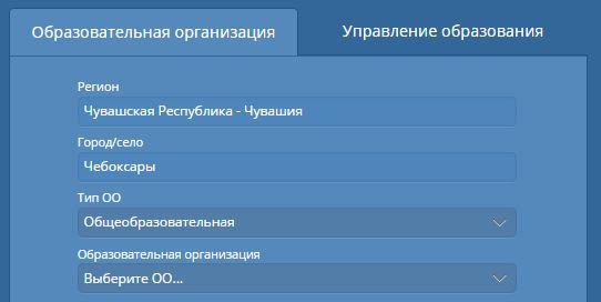 Образовательная организация на netcitycheb ru