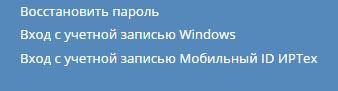 Вход на netcitycheb ru