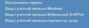 Вкладки на электронный дневник Сыктывкар