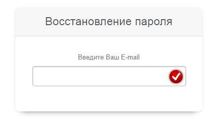 Восстановление пароля на 2100 eljur ru