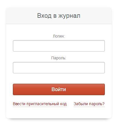 Вход в электронный журнал 43 лицей Саранск
