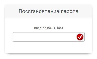 Восстановление пароля для входа в электронный дневник 43 лицей Саранск