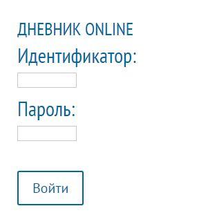 Лицей Вятские Поляны электронный дневник онлайн